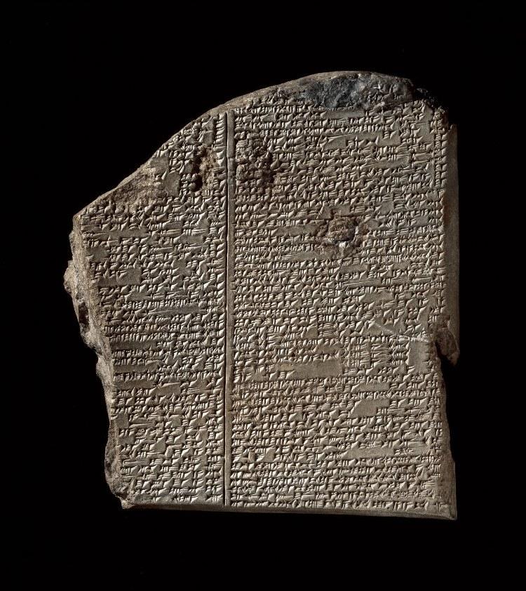 Tábua da Epopeia de Gilgamesh.